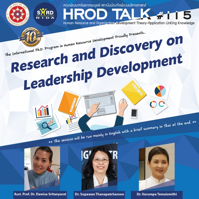 Research and Discovery on leadership development