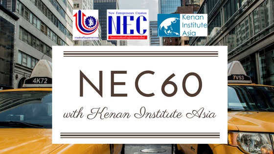 NEC 60 with Kenan Institute Asia