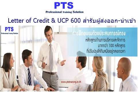 Letter of Credit & UCP 600