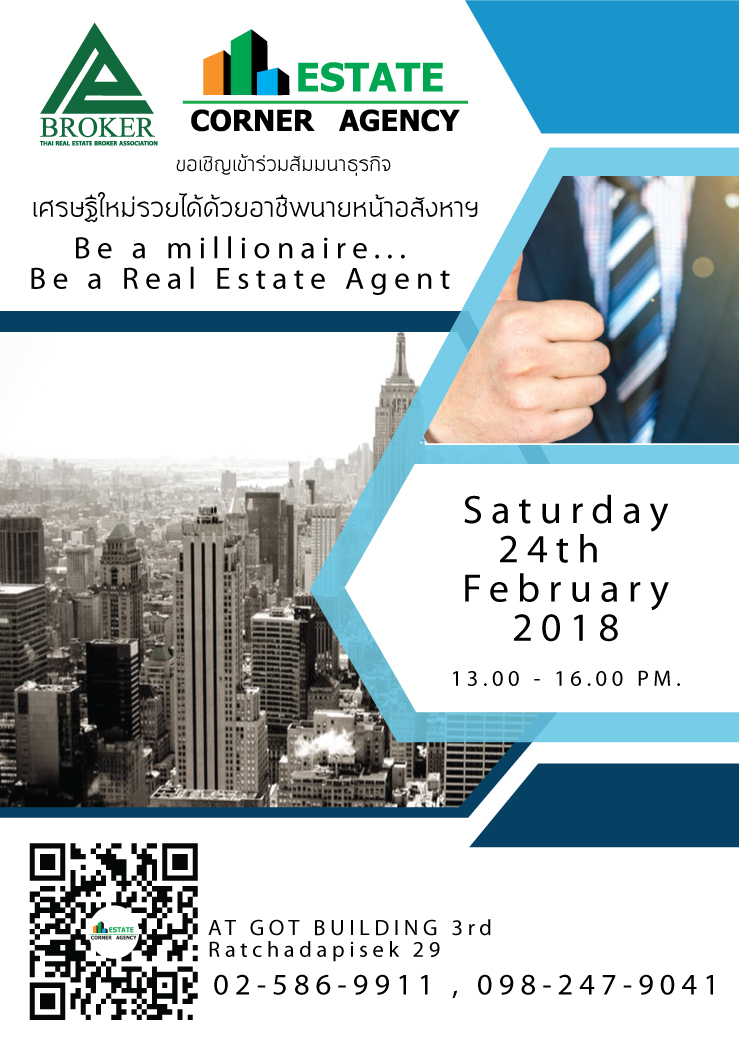 Be A Millionaire Be A Real Estate Agent