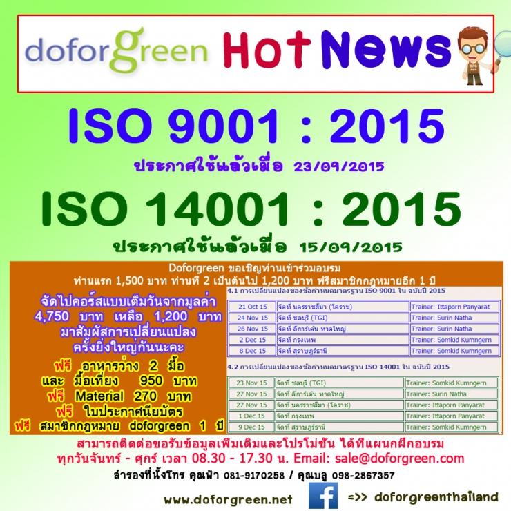 iso 14001 tahun 2015 pdf