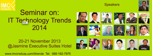 IT Technology Trends 2014