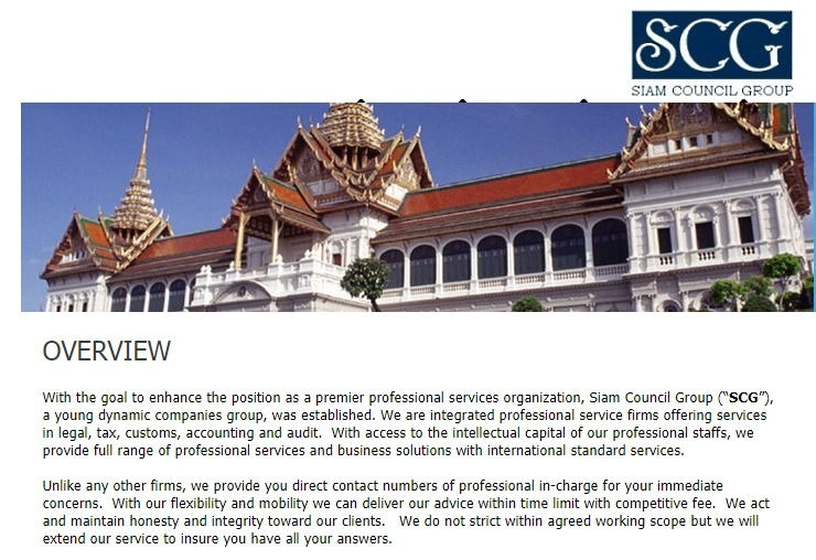 Thai Customs Planning & Control   2018-2019 Free of charge at your company (1.30 Hour.)