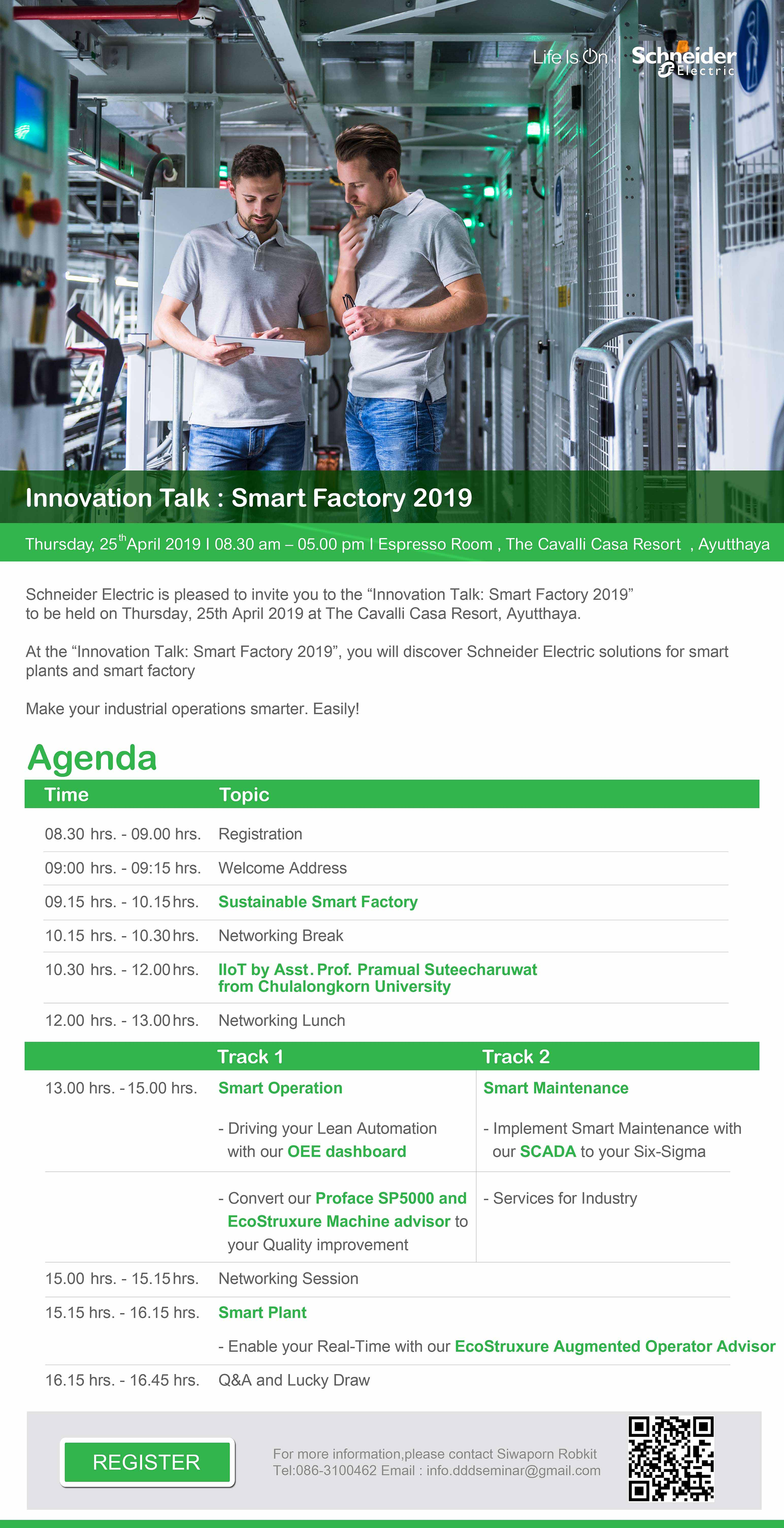 Innovation day : Smart Factory 2019