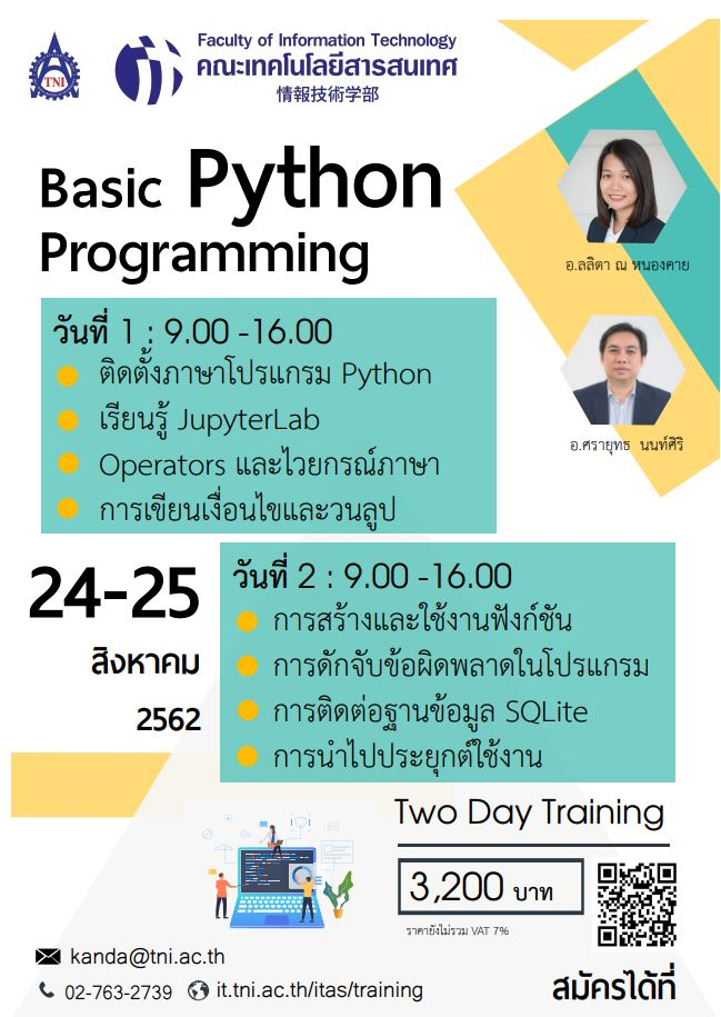 Basic Python Programming